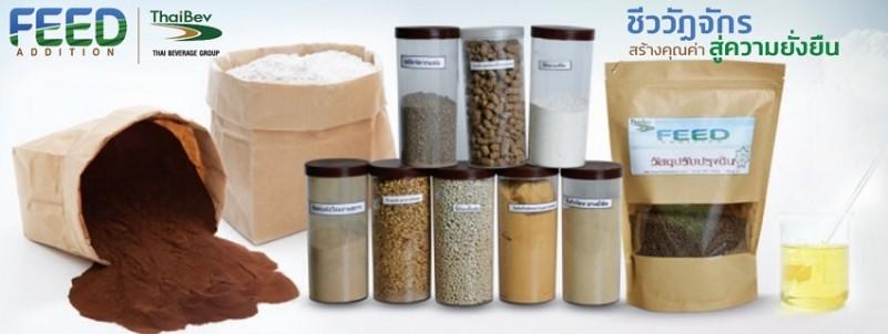 บริษัท อาหารเสริม จำกัด (Feed Addition Co.,Ltd) อาหารสัตว์และอาหารพืช