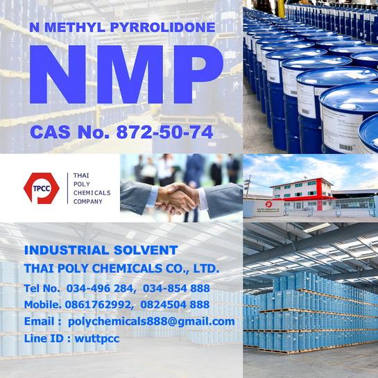 เอ็นเมทิลไพร์โรลิโดน, N Methyl Pyrrolidone, เอ็นเอ็มพี, NMP, โซลเวนท์เอ็นเอ็มพี, NMP solvent