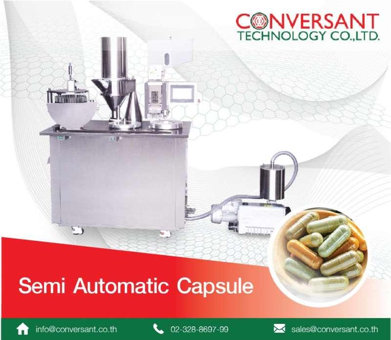 เครื่องบรรจุแคปซูลแบบกึ่งอัตโนมัติ (Semi-Automatic Capsule Filling Machine)